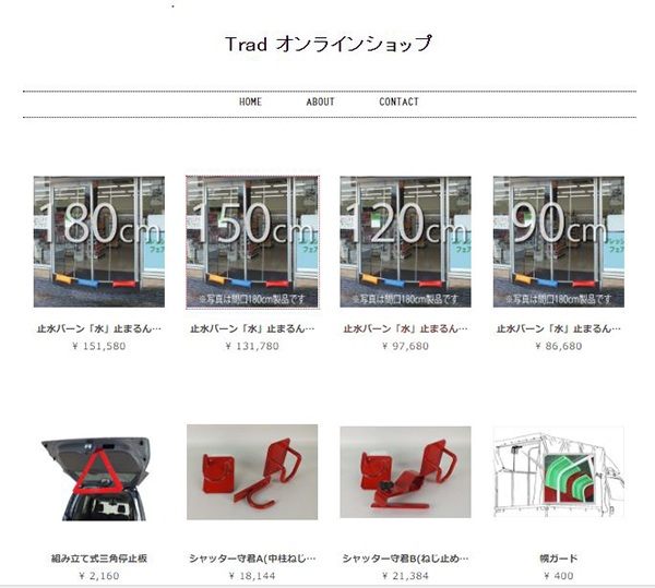 onlineshop_new